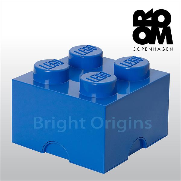 丹麥 Room Copenhagen 樂高 LEGO® 4格收納盒-寶藍(40030631)