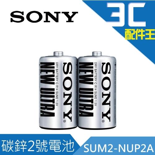 【原廠公司貨】SONY 碳鋅2號電池2入(SUM2-NUP2A)