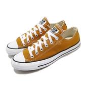 Converse 休閒鞋 Chuck Taylor All Star 黃 白 男鞋 女鞋 基本款 運動鞋【ACS】 168578C