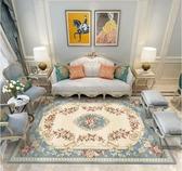 地毯 客廳ins風北歐茶幾毯家用臥室美式床邊毯滿鋪大面積訂製(聖誕新品)