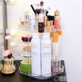 化妝品收納盒歐式透明壓克力旋轉家用桌面置物架儲物梳妝台護膚品   草莓妞妞