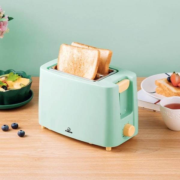 烤麵包機 多士爐烤麵包機家用早餐全自動多功能吐司壓片YYJ 【全館免運】