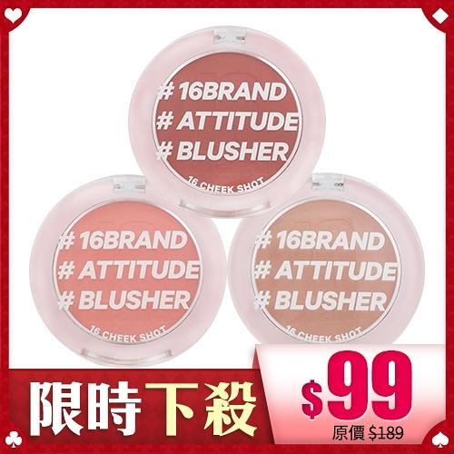 韓國 16 brand CHEEK SHOT單色腮紅餅 6g MILK TEA/APRICOT/FIG【BG Shop】3款可選