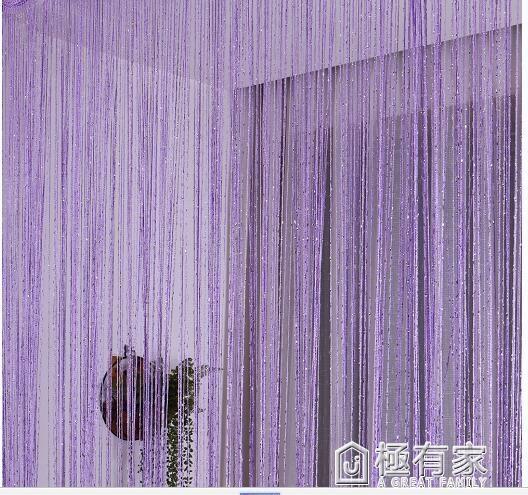 銀絲線簾家用 加密門簾掛簾客廳屏風隔斷簾 玄關裝飾流蘇簾子 全館鉅惠