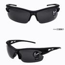 ►全區69折►太陽眼鏡 防爆 戶外騎行自行車摩托車墨鏡【B9804】