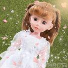 仿真嬰兒 挺逗芭比娃娃套裝女孩玩具會說話的仿真婚紗公主洋娃娃超大單個布JD 寶貝計畫