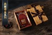 野生烏魚子典藏禮盒(8兩)  品質掛保證 全館免運費