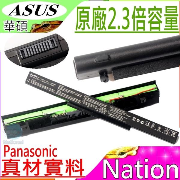 ASUS A41-X550A,X450,X550 (業界最高規)-華碩 K450,K550,F452,P550,P552 P450,PRO450,409 R412,R510,R513