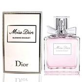 Dior迪奧 Miss Dior 花漾迪奧淡香水50ml 女性淡香水【UR8D】