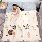睡袋住酒店隔臟單雙成人旅行賓館純棉便攜式出差超輕室內旅游床單