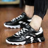 運動鞋男鞋秋季潮鞋新款白色運動鞋正韓百搭學生跑步休閒鞋男生鞋子店長推薦好康八折