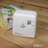 碎紙機 辦公家用迷你可攜帶電動開信器拆信機簡易碎紙機 榮耀3c
