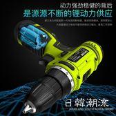 電鑽  芝浦鋰電鉆12V雙速充電電鉆電動螺絲刀電起子套家用多功能手槍鉆