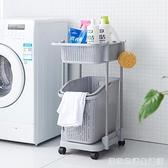 塑料髒衣籃收納架浴室洗衣籃 玩具衣物收納籃髒衣服收納筐