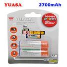 【YUASA】湯淺 三號 AA 鎳氫充電電池 2700mAh (2入)