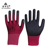 手套勞保耐磨工作防滑塑膠橡膠乳膠工地干活勞工防水膠皮手套男 生活樂事館