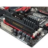 海盜船 超頻記憶體 【CMZ8GX3M2A1600C9】 DDR3-1600 8GB CL9 新風尚潮流