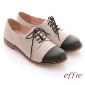 effie 街頭玩味 全真皮雙色拼接牛津鞋 米白
