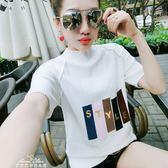 春夏季新款女裝寬鬆短袖T恤針織百搭半袖字母上衣學生打底衫「夢娜麗莎精品館」