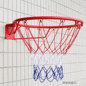 降價兩天-宏登室外成人籃球框標准籃球戶外籃球圈壁挂式投籃球架籃球板wy