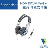 SENNHEISER 聲海 MOMENTUM On-Ear 線控耳罩式耳機 【葳訊數位生活館】