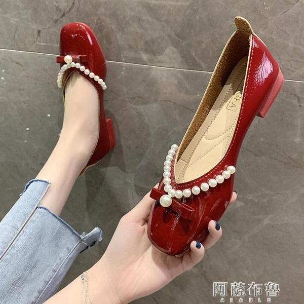 豆豆鞋 珍珠仙女豆豆鞋子女新款春季復古法式單鞋平底小皮鞋樂福鞋 阿薩布魯