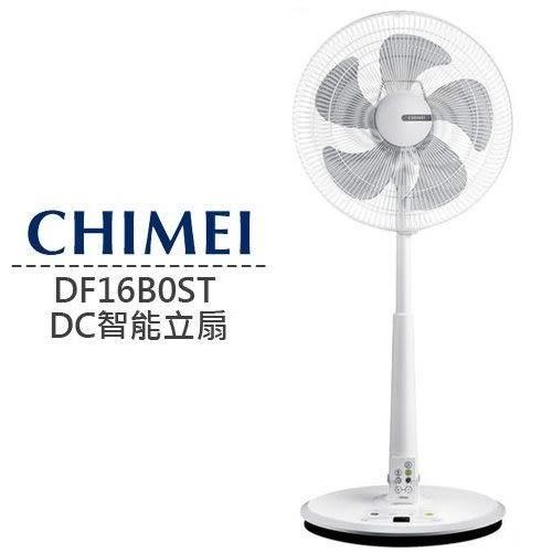 開幕慶 CHIMEI 奇美 DF-16B0ST 16吋 微電腦 DC節能 電風扇 電扇 DF16B0ST 台灣公司貨 分期0%
