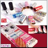 【超取399免運】韓國星空美甲貼套裝組 DIY美甲貼紙  nail foils 指甲貼