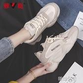 雅鹿女鞋2020年新款春季小白鞋2020爆款潮百搭運動休閒老爹鞋 【韓語空間】