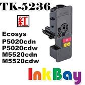 KYOCERA TK-5236 / TK5236 全新紅色相容碳粉匣【適用】P5020cdn/P5020cdw/P5520cdn/P5520cdw