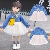 女童洋裝 女童牛仔拼接紗裙連身裙套裝新款春裝女寶寶洋氣長袖領結襯衫 雙12