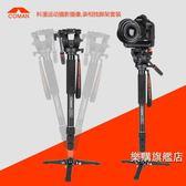 專業云台KX3131攝像機獨腳架專業單反攝影單腳架支架液壓阻尼云台wy【樂購旗艦店】