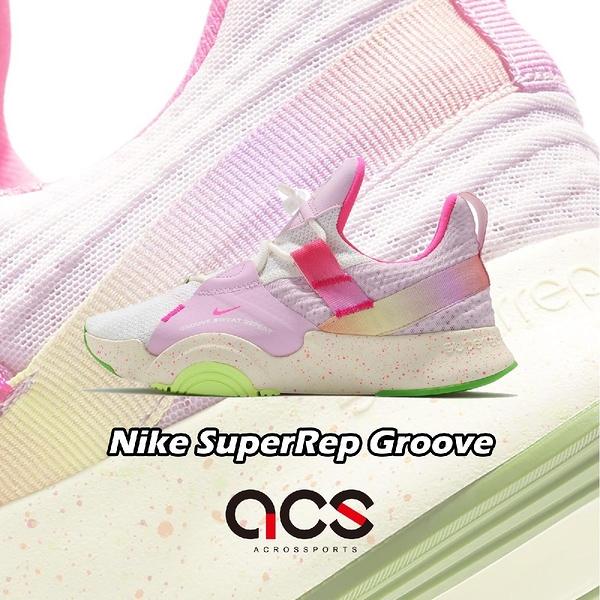 Nike 訓練鞋 Wmns SuperRep Groove 粉紅 白 綠 潑墨底 女鞋 【ACS】 DD8485-161