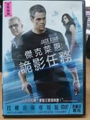 影音專賣店-D17-011-正版DVD*電影【傑克萊恩-詭影任務】-克里斯潘恩*綺拉奈特莉
