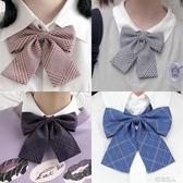 領結 「謎兔少女」自制原創領結制服裙同款格子JK制服百搭領結 布衣潮人