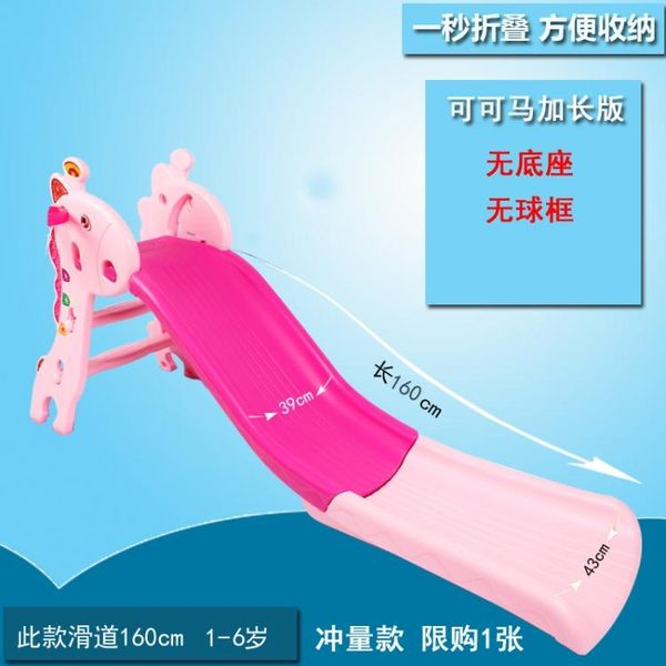 溜滑梯多功能折疊收納小型滑滑梯兒童室內上下滑梯寶寶滑滑梯家用玩具jy【全館88折起】