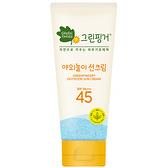 韓國Green Finger綠手指幼兒戶外滋潤防曬乳80ml
