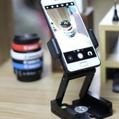 金屬折疊懶人手機桌面支架簡約快手直播便攜萬能視頻拍攝美甲俯拍YXS多色小屋