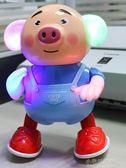抖音海草豬電動會跳舞兒童玩具男寶寶1-3歲2女孩唱歌萌萌舞小黃鴨YXS『小宅妮時尚』