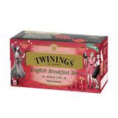 唐寧茶【Twinings】英倫早餐茶(2gx25入茶包)_2018 冬季限定款_12/22出貨
