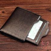 短款皮夾男士短款拉鍊錢包駕駛證駕照錢夾正韓休閒商務青年男生皮夾卡包潮(百貨週年慶)