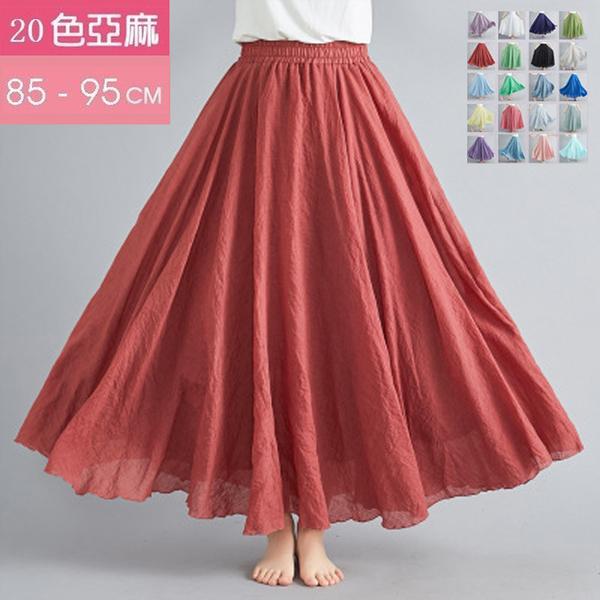 長裙 亞麻棉裙14色 超大裙擺長裙85-95CM 萬聖節鉅惠