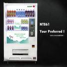 飲料機 販賣機 百元福袋機 冷藏 冰箱...