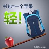 小學生書包男女1-2-4-6年級兒童超輕減負雙肩背包6-12周歲 小確幸生活館