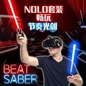 VR眼鏡NOLO CV1全沉浸式SteamVR遊戲手柄設備眼鏡頭盔一體機PC電腦 DF