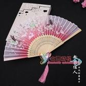 扇子 折扇中國風古風女式夏季隨身便攜可愛折疊兒童古典漢服小巧扇 7色