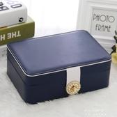 首飾收納盒-初行公主歐式韓國首飾收納盒雙層簡約首飾盒飾品盒耳環耳釘收納盒  東川崎町