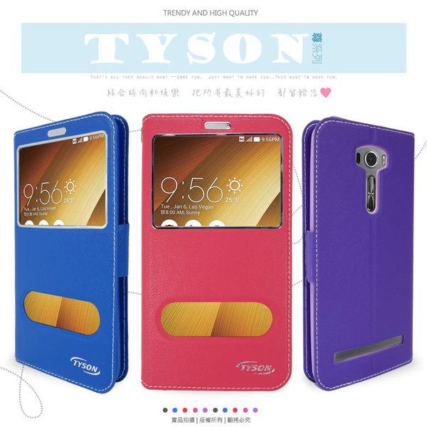 ★ASUS Zenfone 2 Laser ZE601KL 6吋 尊系列 雙視窗皮套/保護套/手機套/保護手機/免掀蓋接聽/軟殼