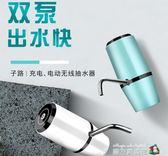 子路大桶桶裝水抽水器電動壓水器礦泉水出水飲水機水泵吸水上水器