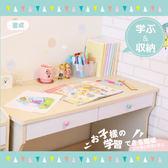 馬卡龍色系-兒童書桌/學習桌/電腦桌/書桌(1件組)【天空樹生活館】